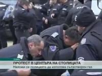 Bułgarska policja użyła gazu pieprzowego, by stłumić protesty przed parlamentem