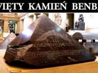 Sekret Kamienia Benben ze Starożytnego Egiptu