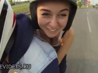 Piękna przejażdzka motocyklem