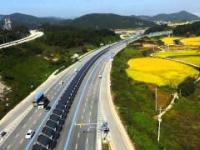 Niemcy chwalą się pierwszą solarną drogą która produkuje prąd - tymczasem w Korei...