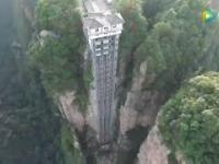 Szklana winda z widokami. Największa tego typu na świecie