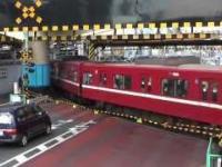 Przejazd kolejowy lvl Japonia