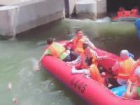 Rafting w Chinach