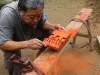 Taboret składany z jednego kawałka drewna