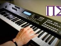 Przybysze z Matplanety - Wersja instrumentalna 2015 - Yamaha moXF6