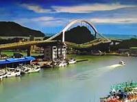 Most w Tajwanie się zawalił