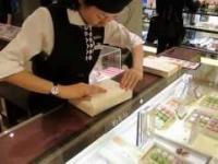 Pakowanie prezentu - wersja japońska