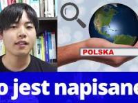 Co piszą w japońskim internecie na temat Polski?