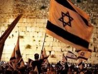 Narodziny Izraela - film dokumentalny