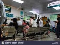 Chiński wiejski szpital. Wizyta płatna. Równowartość 5 USD
