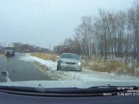 Na drodze uważaj zawsze na czarny lód