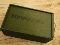 Trollsky i dziwne pudełko z Rosji