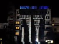 Light Move Festival Łódź 2019 - Brave New City