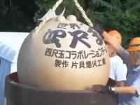 Odpalanie 420kg petardy