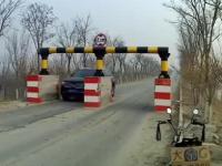 Chiński sposób na ograniczenie prędkości