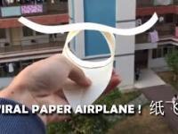 Samolotów z papieru całkiem nowej generacja