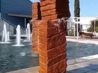 Takiej fontanny jeszcze nigdy nie widziałeś