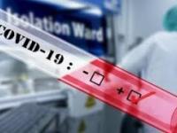 Nowe objawy Virusa !!