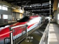 Japońskie pociągi są baaardzo szybkie
