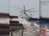 Katastrofa Mi-26 w Rosji