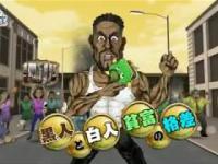Japońska telewizja NHK w programie dla dzieci wyjaśnia dlaczego w Ameryce są zamieszki