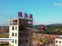 Chiński dron z systemem przeciwpożarowym