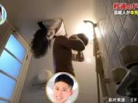 Japoński dowcip pod prysznicem