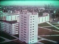 Bydgoszcz z lotu ptaka 1975 r.