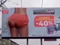 billboard 3D
