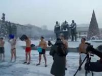 W nowosybirsku stabilnie