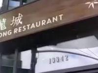 """""""Ej, Jimmy, to chyba nie jest ta restauracja"""""""