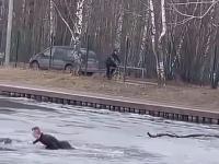 Ratowanie psa