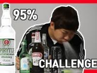 Spirytus Challenge pewnego Koreańczyka