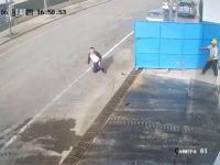 Brama dała mu klapsa