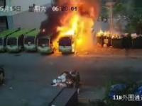 Autobusy elektryczne palą się bardzo szybko!
