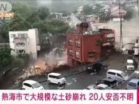 Wielkie obsunięcie się ziemi w Japonii, 20 osób zaginionych
