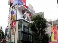 Test wyświetlacza 3D 4K w Tokio