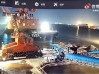 W Chinach statek towarowy zderzył się z dokiem