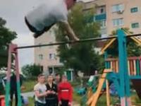 Gimnastyka uliczna