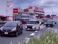 Japończycy prezentują, jak należy jeździ na suwak