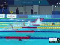 Brazylijczyk pływa bez rąk i nóg... i został właśnie mistrzem paraolimpijskim!