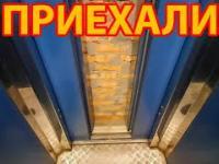 Rosyjska winda donikąd