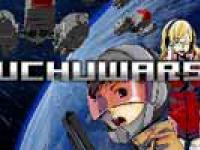 Uchuwars